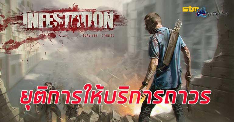 Infestation-Bye-Thailand